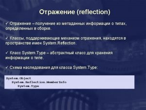 System Type public abstract class Type Member Info
