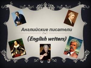 William Shakespeare 1564 1616 William Shakespeare 1564 1616