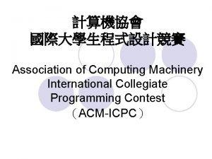 Association of Computing Machinery International Collegiate Programming Contest