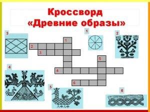 http www ozhegov org http slovardalja netword http