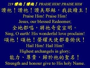 219 PRAISE HIM PRAISE HIM Praise Him Jesus