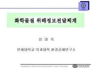 YONSEI UNIVERSITY Institute for Environmental Research Yonsei University
