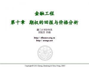 http efinance org cn http aronge net Copyright