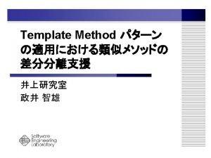 Template Method Site Residential Site Lifeline Site get