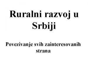 Ruralni razvoj u Srbiji Povezivanje svih zainteresovanih strana