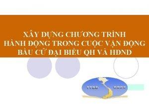 X Y DNG CHNG TRNH HNH NG TRONG