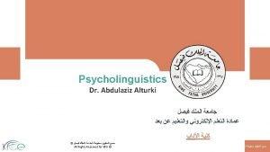 Lecture 5 Language acquisition Developmental stages Deanship of