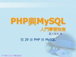 PHP My SQL mysqlconnect mysqlcreatedb selectmysqlslectdbtest sqlselect from