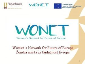 Cofunded by the Europe for Citizens Programme of