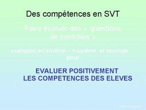Des comptences en SVT Faire voluer des questions