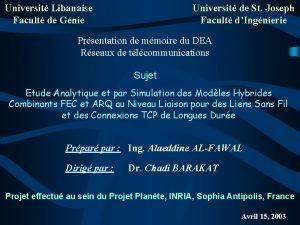Universit Libanaise Facult de Gnie Universit de St