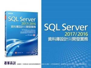 4 SQL Server 4 1 SQL Server 4