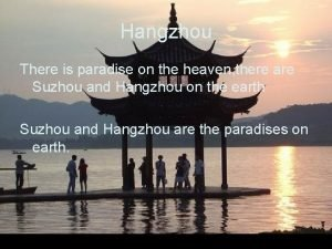 Hangzhou There is paradise on the heaven there