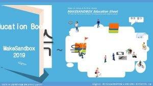 Maker Coding Portfolio literacy MAKESANDBOX Education Sheet 4
