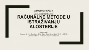 Kemijski seminar 1 Zoe Jeli Matoevi RAUNALNE METODE