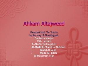 Ahkam Altajweed 1 Rewayat Hafs An Aasim by