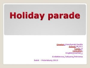 Holiday parade Creator Goncharuk Danila School 311 Form