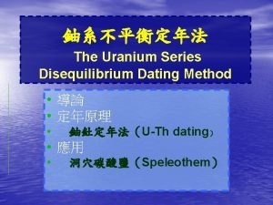The Uranium Series Disequilibrium Dating Method UTh dating