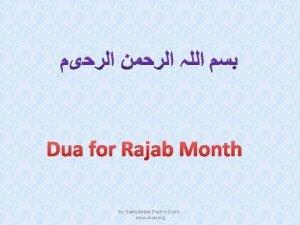 Dua for Rajab Month By Sadiq Abbas FazileQum