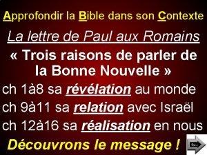 Approfondir la Bible dans son Contexte La lettre