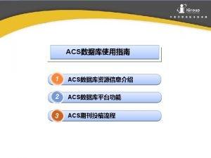 ACS ACS PUBLICATIONS A DIVISION OF THE ACS