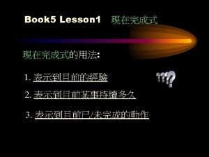 Book 5 Lesson 1 have has I have