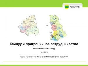 Karelia CBC 2014 2020 2014 2020 1 Yrityselmn