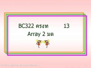 BC 322 Array 2 BC 322 Computer ProgrammingArray