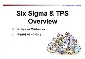 6 Sigma Yuhan Corporation Six Sigma TPS Overview