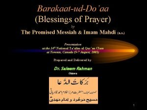 BarakaatudDoaa Blessings of Prayer by The Promised Messiah
