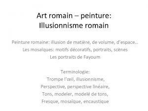 Art romain peinture Illusionnisme romain Peinture romaine illusion