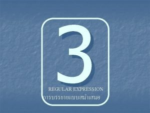 REGULAR EXPRESSION Kleene star Definition The simple expression