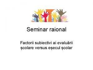 Seminar raional Factorii subiectivi ai evalurii colare versus