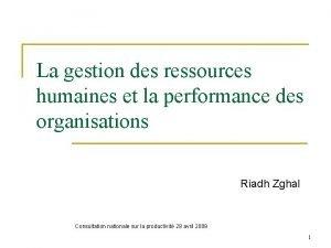 La gestion des ressources humaines et la performance