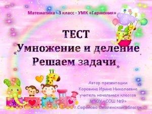 http vechnostb narod rufoncvzvzarja jpg http img 0