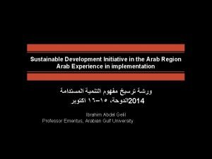 Sustainable Development Initiative in the Arab Region Arab