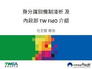 TW Fid O 2 9 10 12 13
