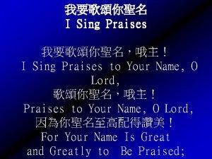 I Sing Praises I Sing Praises to Your