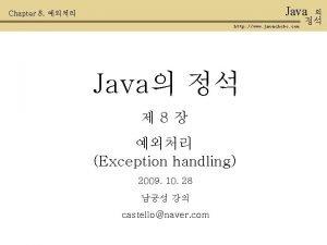 Java Chapter 8 http www javachobo com Java