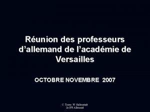Runion des professeurs dallemand de lacadmie de Versailles