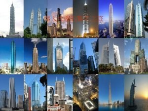 skyscraper 1 Burj Khalifa 828 m 169 2