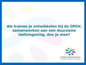 Als trainee je ontwikkelen bij de OFGV samenwerken