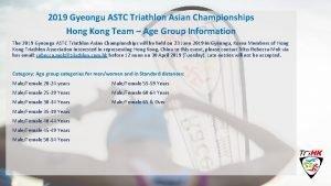 2019 Gyeongu ASTC Triathlon Asian Championships Hong Kong
