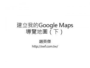Google Maps Google http www youtube comwatch vDr