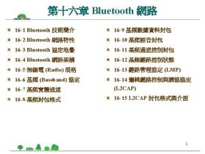 16 3 Bluetooth Bluetooth Core Specification Profile Specification