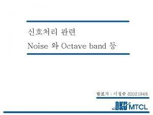 1 Noise 1 1 White Noise 1 2