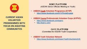 SOMY PLATFORM ASEAN Senior Officials Meeting on Youth