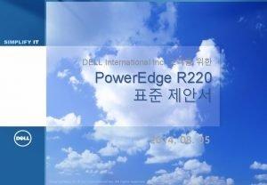DELL International Inc Power Edge R 220 2014
