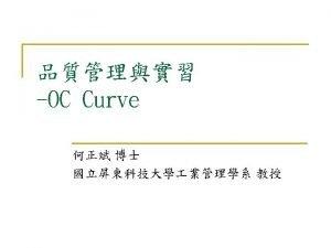 OC CurveOperating Characteristic n Curve Ideal OC curve