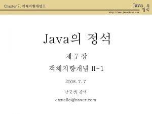 Java Chapter 7 II http www javachobo com